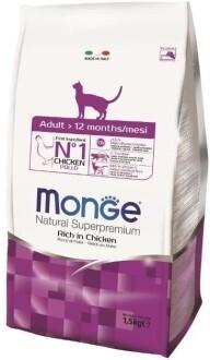 Monge Cat Adult д/кошек взрослых 1,5 кг
