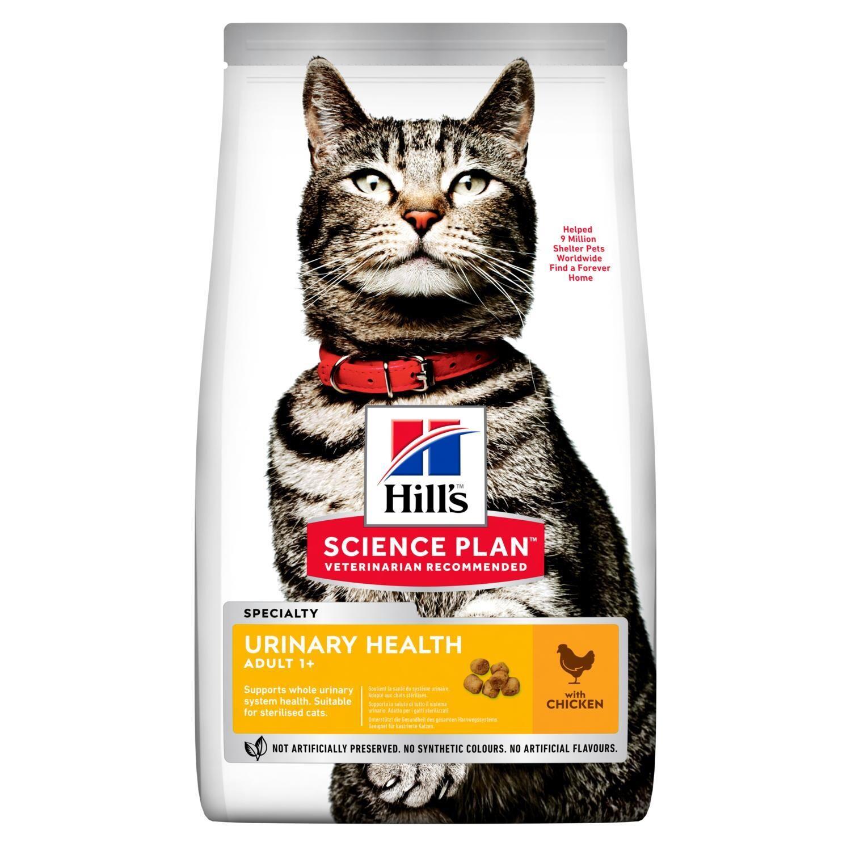 Hill's SP Feline Urinary д/стерил кошек уринари курица 300 г