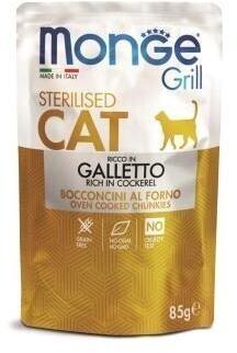 Monge Cat Grill пауч д/стерил кошек итальянская курица 85 г