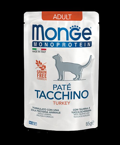 Monge Cat Monoprotein пауч д/кошек индейка 85 г