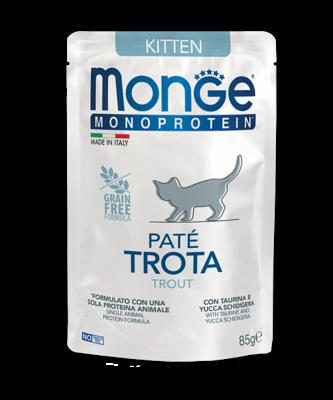Monge Cat Monoprotein пауч д/котят форель 85 г