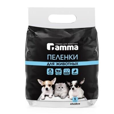 Пеленки д/животных Гамма 40*60 см 5 шт
