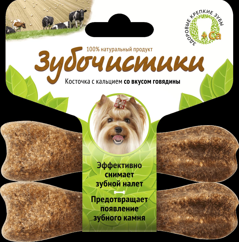 Зубочистики д/собак мелких Говядина 2 шт