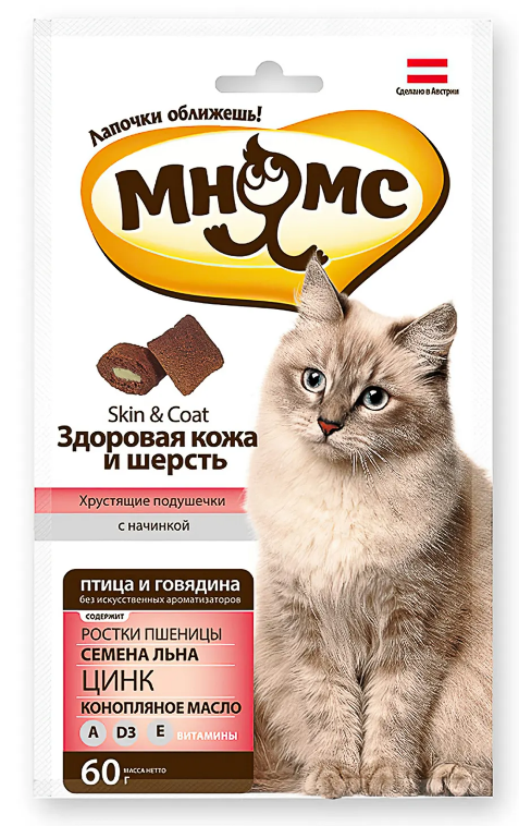 Мнямс подушечки д/кошек Здоровая кожа и шерсть 60 г