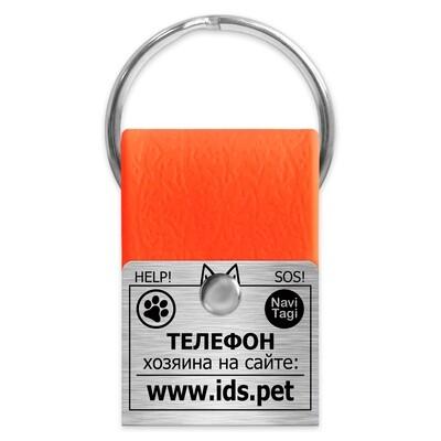 Адресник для больших собак NaviTagi, оранжевый неон, водостойкий