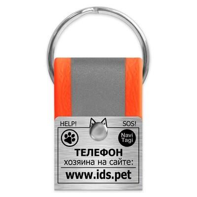 Адресник для больших собак NaviTagi, светоотражающий оранжевый неон, водостойкий