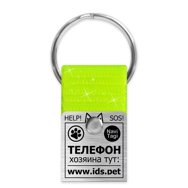 Адресник для средних собак NaviTagi Biothane USA, ярко-желтый глянцевый, водостойкий