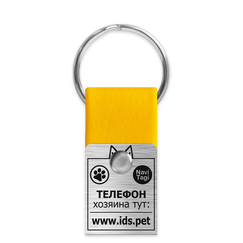 Адресник для небольших собак и кошек NaviTagi, желтый, водостойкий