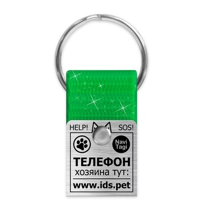 Адресник для средних собак NaviTagi Biothane USA, ярко-зеленый глянцевый, водостойкий
