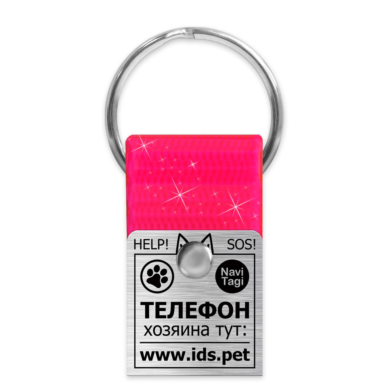 Адресник для средних собак NaviTagi Biothane USA, ярко-розовый глянцевый, водостойкий
