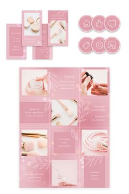 ECO (цвет - розовый)