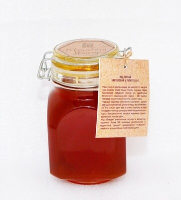 Мёд горный 1050г