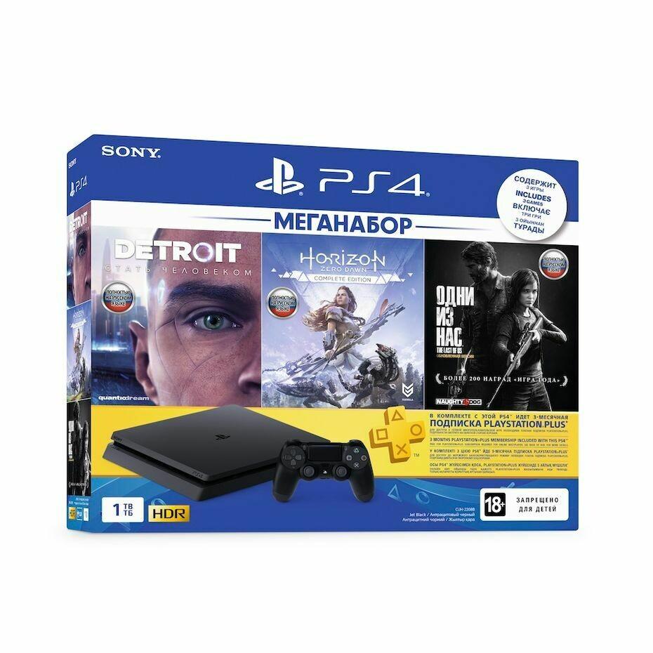 Игровая приставка PlayStation 4 1Tb + 3 игры
