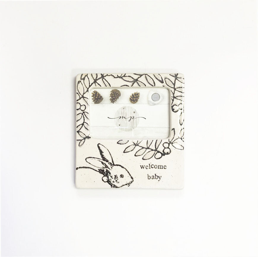 Welcome Baby Photo Frame