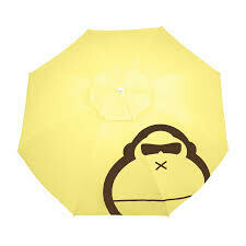 Sun Bum Umbrella