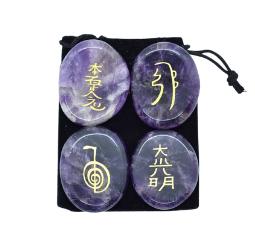 Amethyst Engraved Reiki Healing Crystal with Reiki Symbols