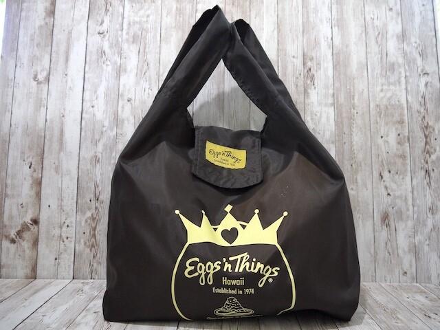 Nylon Foldable Bag[Brown]