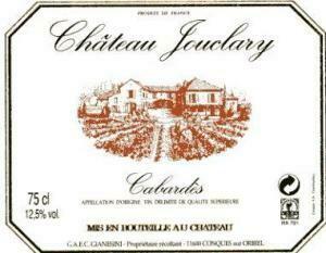 2018 Château Jouclary Cabardès Cuvee Tradition