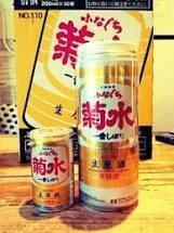 Kikusui Funaguchi Yellow Can Sake 187mL