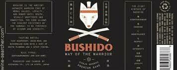 Bushido Way of the Warrior Sake 187mL