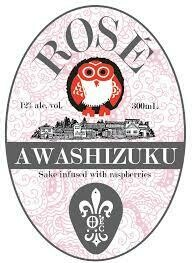 Kiuchi Rosé Awashizuku Sparkling Sake w/ Raspberries 10.1oz
