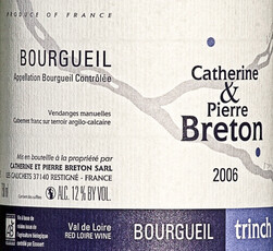 Catherine et Pierre Breton Bourgueil Trinch 2017