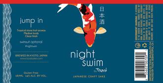 Tozai Night Swim Sake Futsu