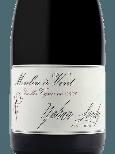 2018 Yohan Lardy Moulin a Vent VV 1903