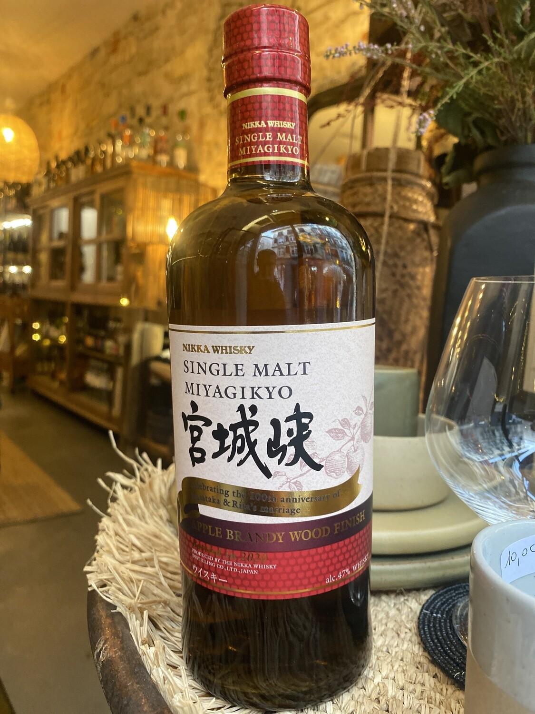 Whisky Nikka Miyagikyo 100th anniversaire
