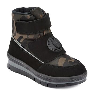 ботинки детские COSMOPRO
