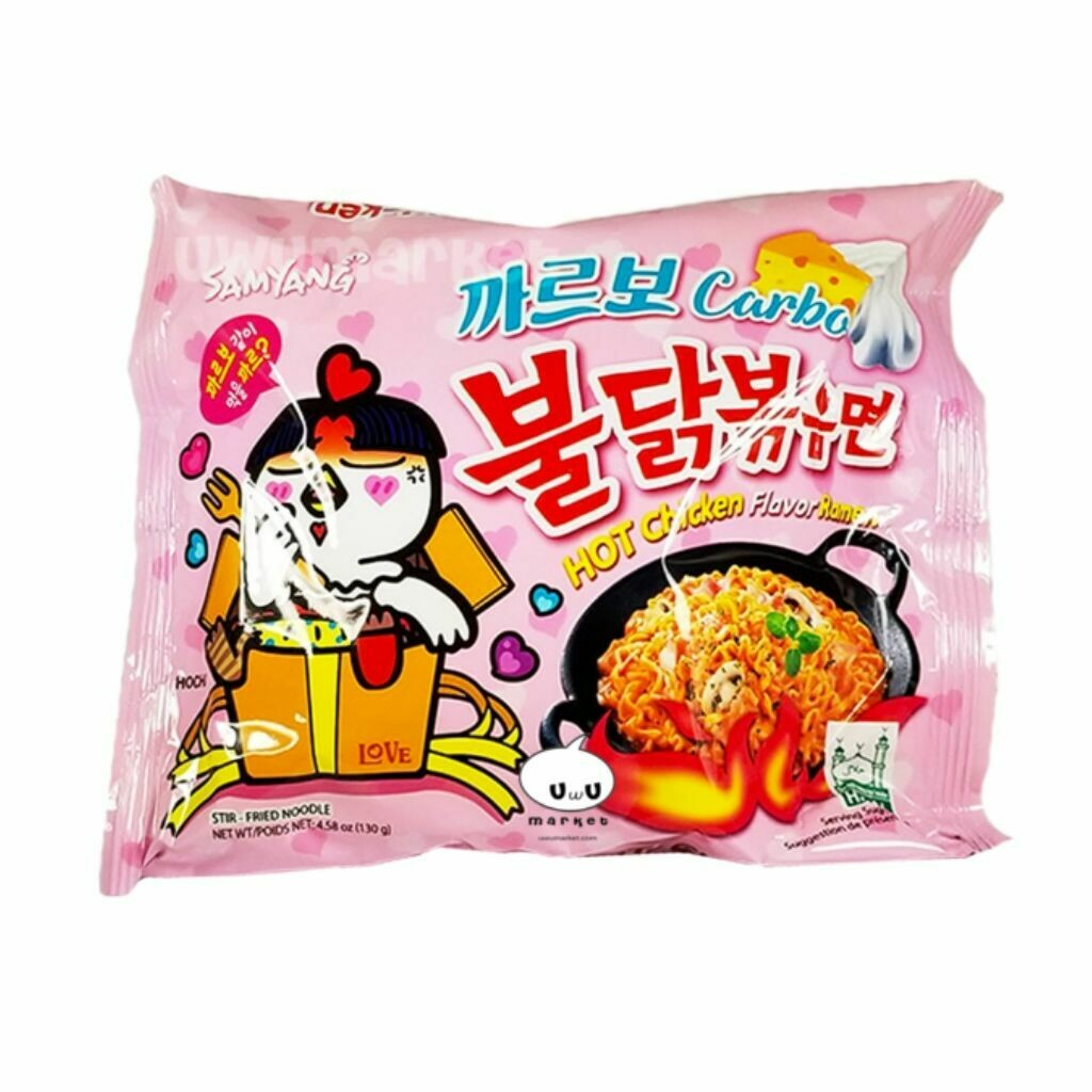 Samyang Carbo Hot Chicken Flavor Ramen Noodles