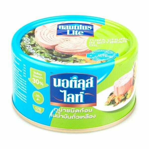 Nautilus Lite Tuna Chunk In Oil