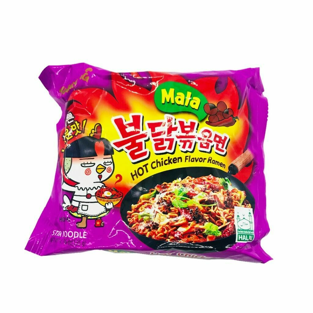 Samyang Mala Hot Chicken Flavor Ramen Noodles