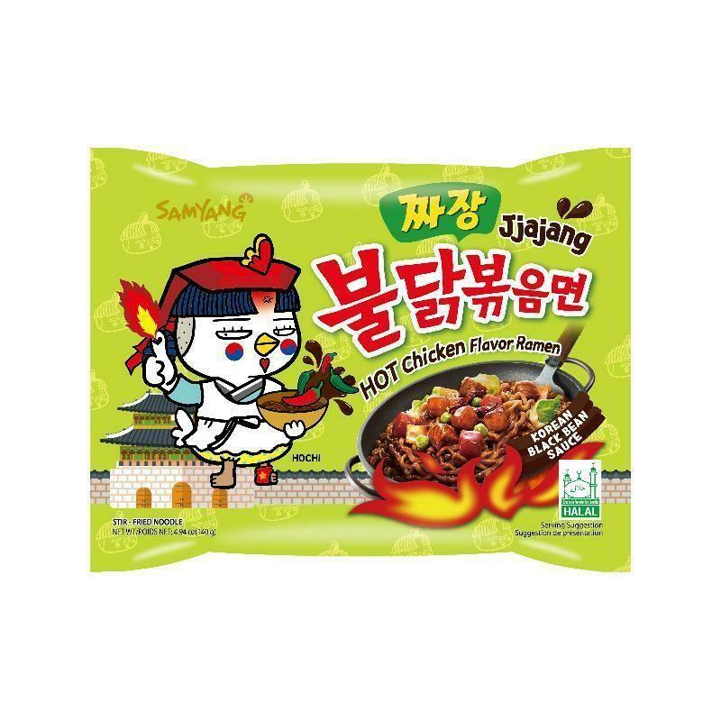 Samyang Jjajang Hot Chicken Flavor Ramen Noodles