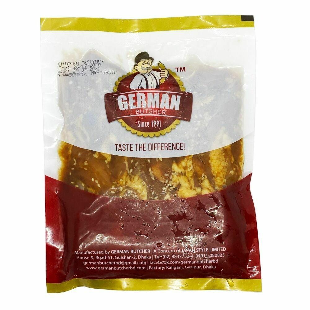 Chicken Teriyaki - German Butcher