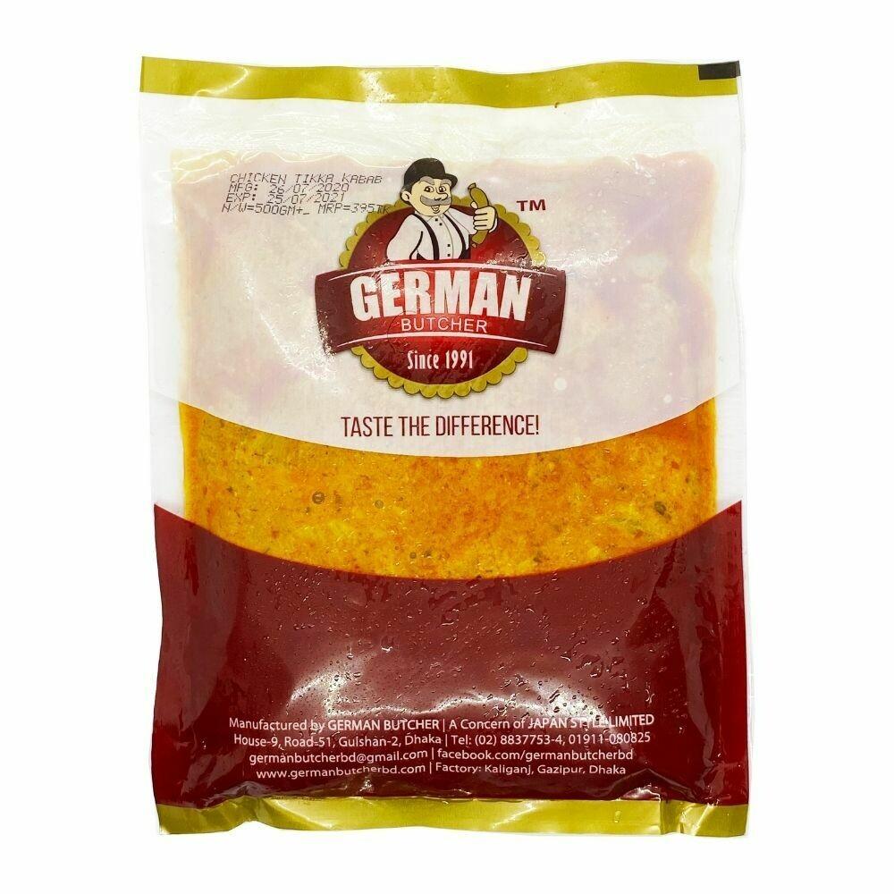 Chicken Tikka Kabab - German Butcher