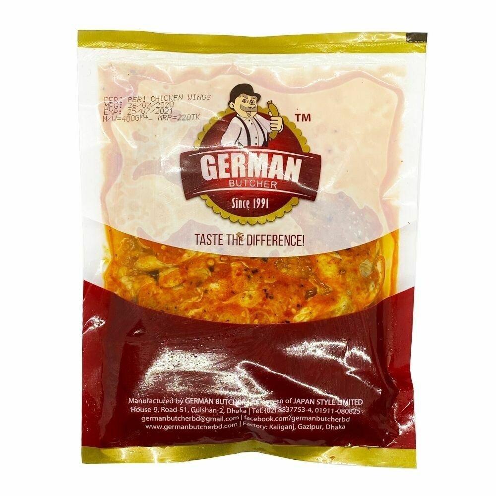 Peri Peri Chicken Wings - German Butcher