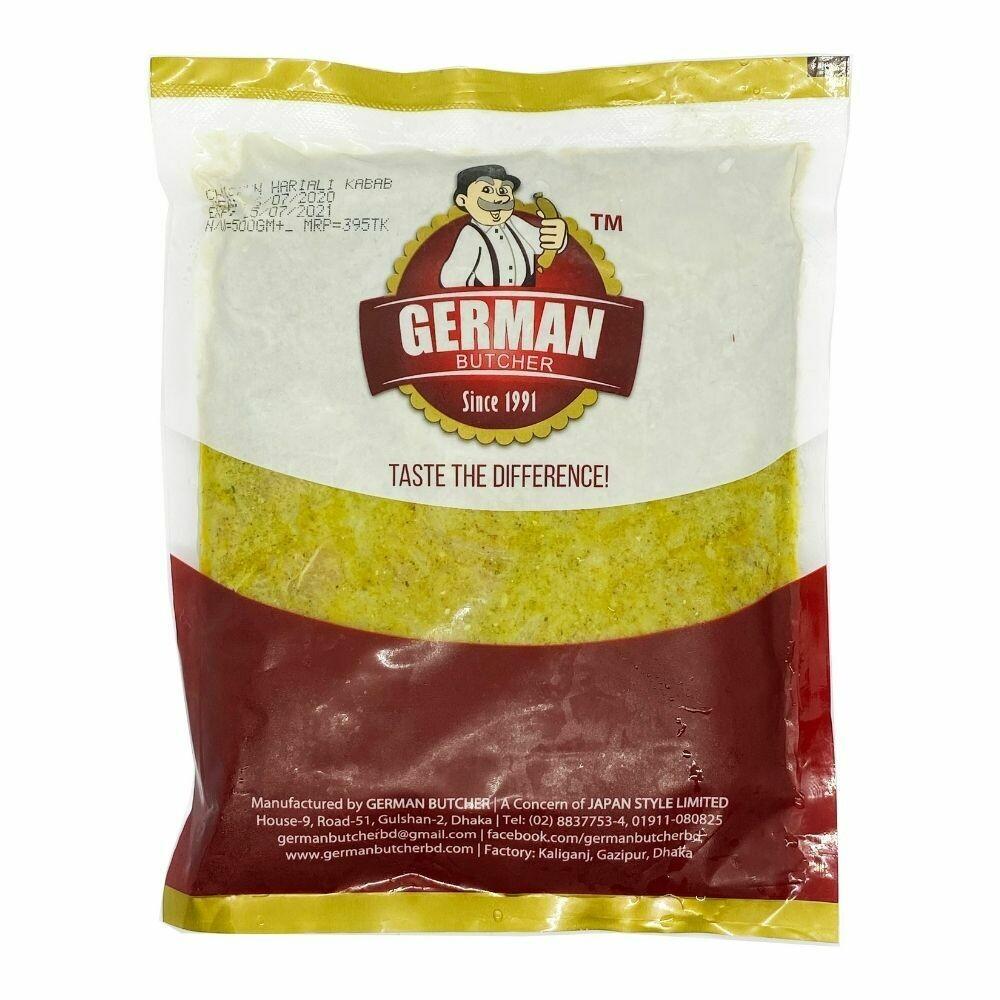 Chicken Hariyali Kebab - German Butcher