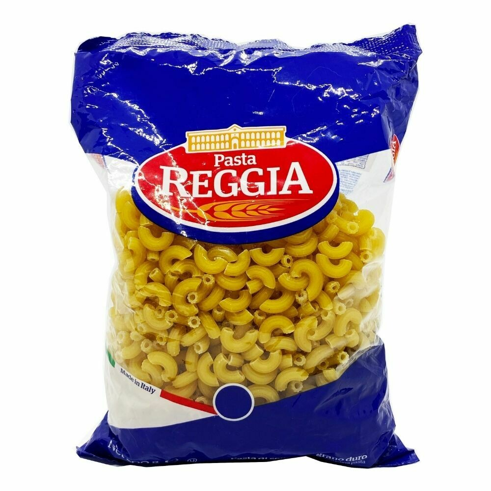 Pasta Reggia- Elbow Macaroni