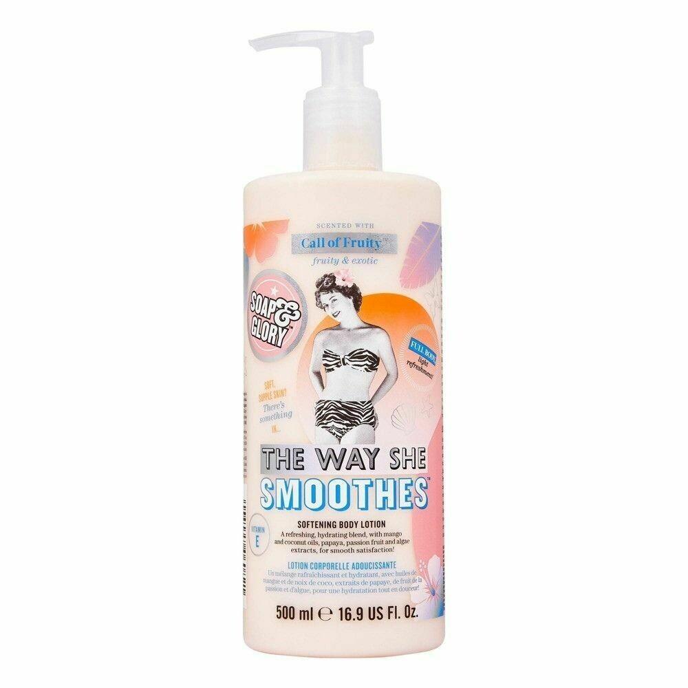 Soap & Glory Call of Fruity Body Lotion 500ml- (UK)