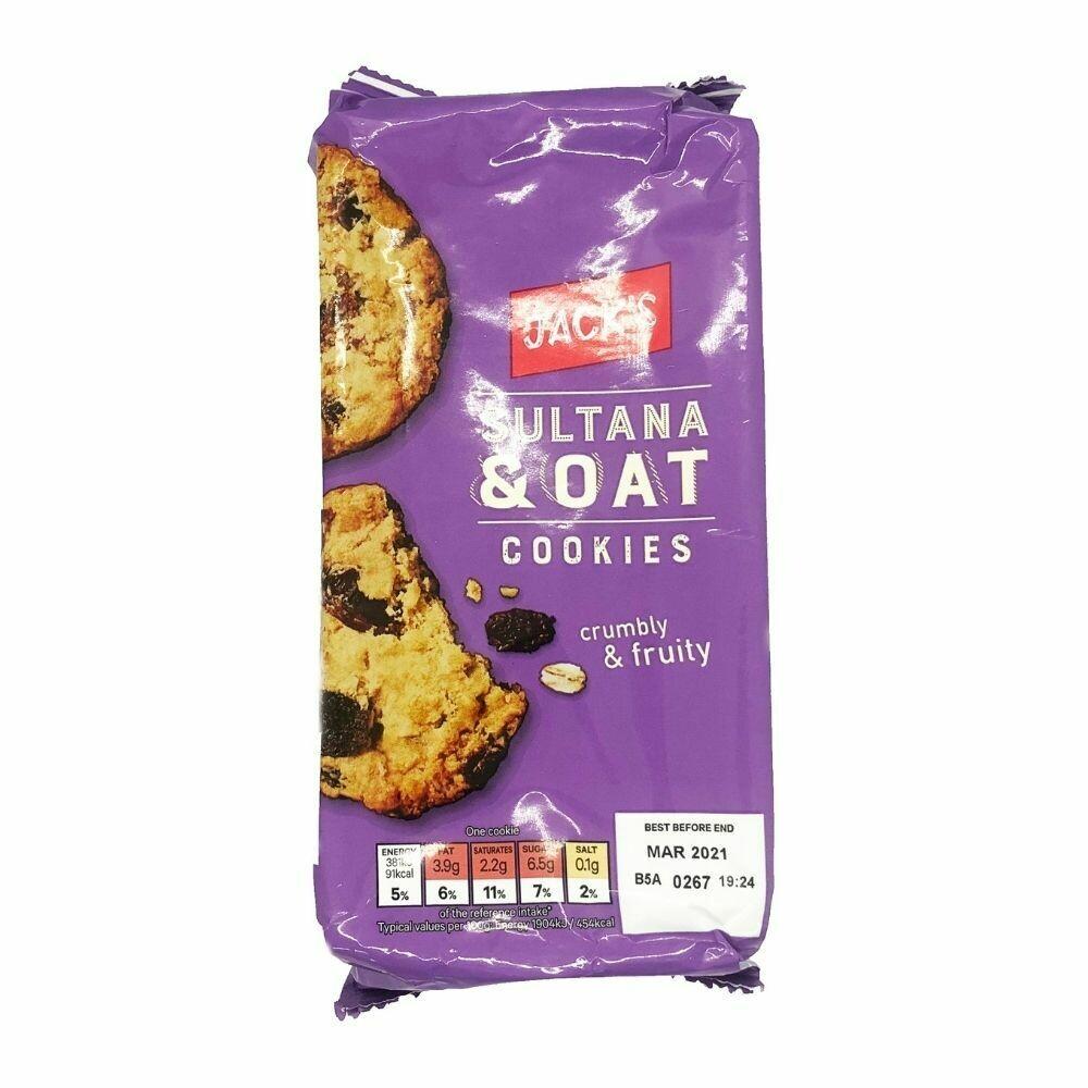 Jack's Sultana & Oat Cookies