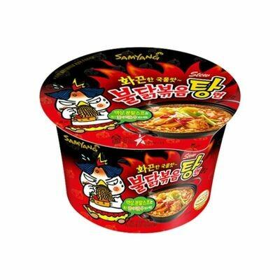 Samyang Stew Type Soup Bowl