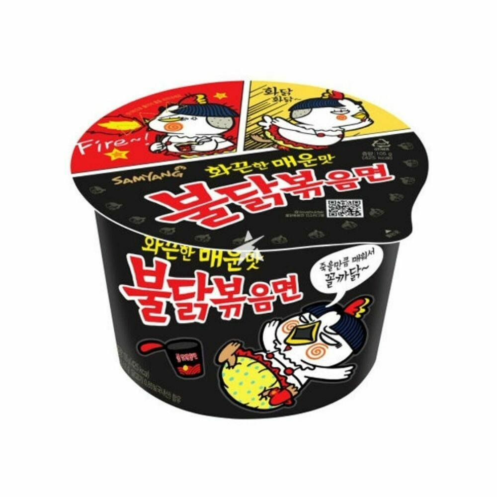 Samyang Hot Spicy Chicken Flavour Ramen Bowl