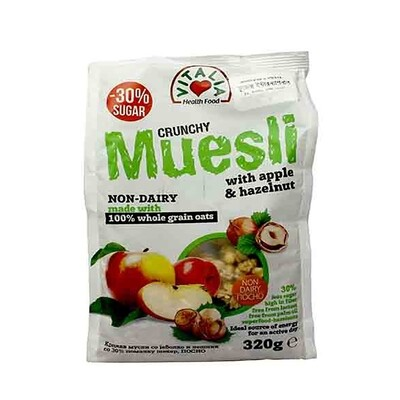 Vitalia Muesli - With Apple & Hazelnut