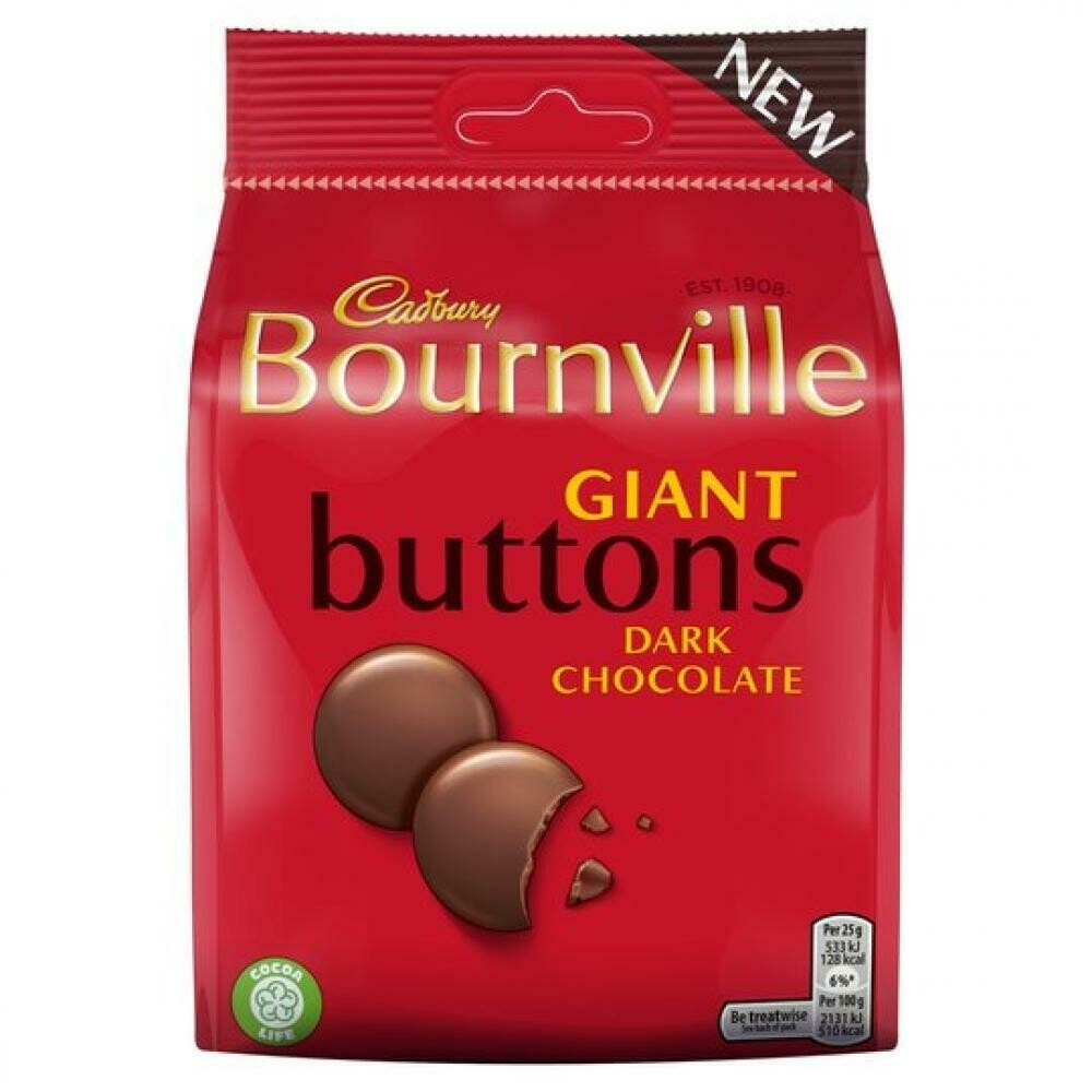Cadbury Bournvile Giant Buttons Dark Chocolate