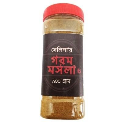 সেলিনার গরম মসলা - Selina's Garam Mashla