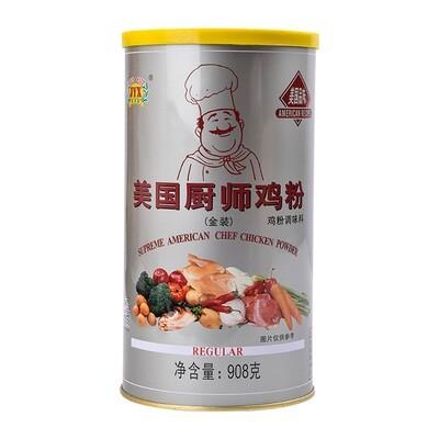 American Fresh Chicken Powder