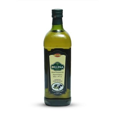 Oillina-Olive Pomace Oil - 1L