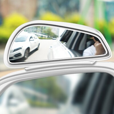 Baseus Large View Reversing Auxiliary Mirror White