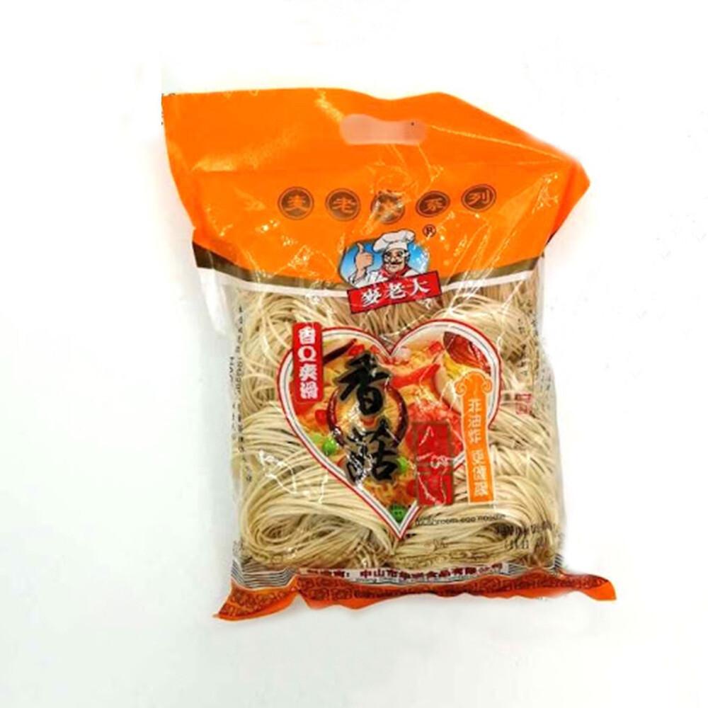 MAI LAO DA mushroom egg noodle